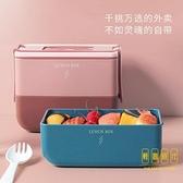 便當盒分格上班族帶餐具便攜日式食堂餐盒【輕奢時代】