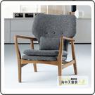 {{ 海中天休閒傢俱廣場 }} J-42 摩登時尚 客廳系列 289-3 B66休閒椅