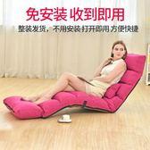 折疊沙發懶人沙發單人陽臺臥室小戶型沙發 日式多功能躺椅折疊沙發榻榻米LV 【熱賣新品】