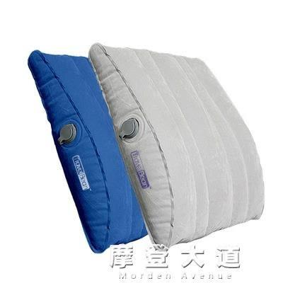 坐長途飛機睡覺神器充氣背墊腰靠護腰墊子枕頭辦公室座椅靠墊便攜『摩登大道』