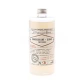法國 mas du roseau 洗衣柔軟劑 -750ml