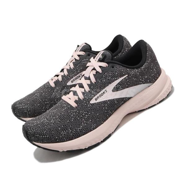 Brooks 慢跑鞋 Launch 7 灰 粉 女鞋 運動鞋 發射系列 【ACS】 1203221B062