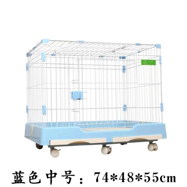 兔子笼 安哥拉兔子籠子家用室內寵物窩別墅特大號兔用品養殖籠子自動清糞小動物笼