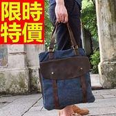 帆布包-流行作舊多功能可側背男手提包2色59j95【巴黎精品】