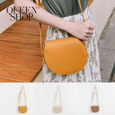 Queen Shop【06010325】 質感馬鞍造型包 三色售*現+預*