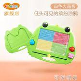 小青蛙磁性塗鴉板 畫板 彩色繪畫塗鴉板玩具1-3歲