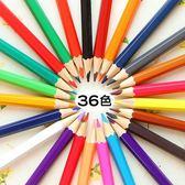 【03843】36色 甜蜜蜜色鉛筆 塗鴉 彩繪筆 著色筆
