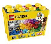 日本 LEGO 樂高 10698 積木 大型創意拼砌盒 790pcs 【小福部屋】