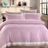 天絲床包被套組/天絲簡約風/ 四件式雙人薄被套特大床包組/紫水晶[鴻宇]M2505