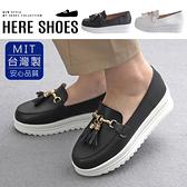 [Here Shoes]MIT台灣製 前2.5後4.5cm休閒鞋 氣質百搭流蘇飾釦 皮革楔型厚底圓頭包鞋 懶人鞋-KG2625