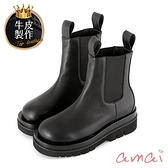amai頂級牛皮-經典個性厚底切爾西靴(短筒) 黑
