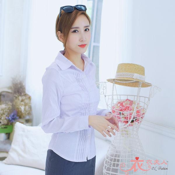 【A33972】雙排壓摺長袖襯衫(紫)衣衣夫人OL服飾店