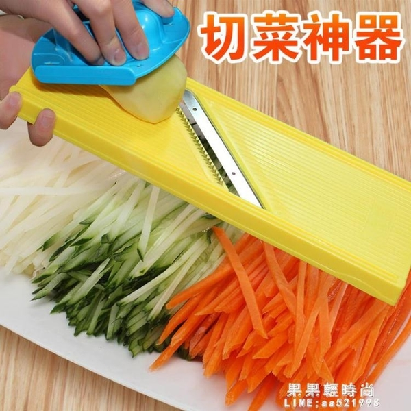 加大款切絲切片器廚房神器切菜器切絲器 切土豆絲  擦絲刨絲利器【果果精品】
