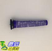 [現貨供應] Dyson V6 Mattress 手持吸塵器前置濾網