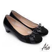 A.S.O 3E舒活寬楦 鏡面真皮圖騰窩心低跟鞋  黑