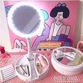 化妝鏡帶燈 簡約北歐風白色LED折疊雙面化妝鏡桌面臺式收納帶燈公主鏡便攜鏡 polygirl