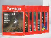 【書寶二手書T2/雜誌期刊_PDO】牛頓_41~49期間_共7本合售_人類的起源等