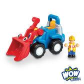 英國 WOW Toys 驚奇玩具 小山貓推土機 盧可 ★建築工程★