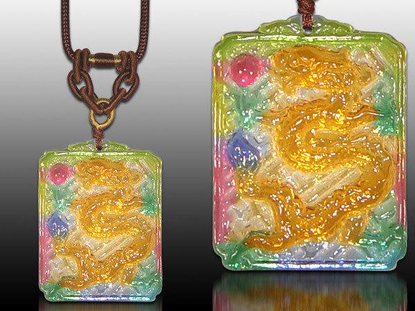 鹿港窯~居家開運水晶琉璃項鍊~祥龍佩◆附精美包裝◆免運費送到家