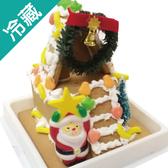 【聖誕節限定】DIY薑餅屋(雙層)/個【愛買冷藏】