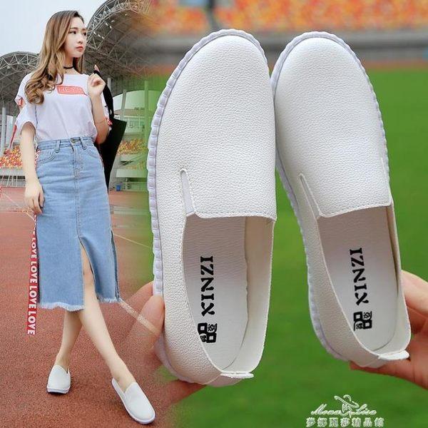 鏤空一腳蹬女韓版百搭小白鞋女鞋樂福鞋平底懶人單鞋『夢娜麗莎精品館』