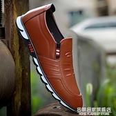 豆豆鞋男春季2021新款一腳蹬透氣男士休閒皮鞋韓版懶人單鞋子男鞋 名購新品