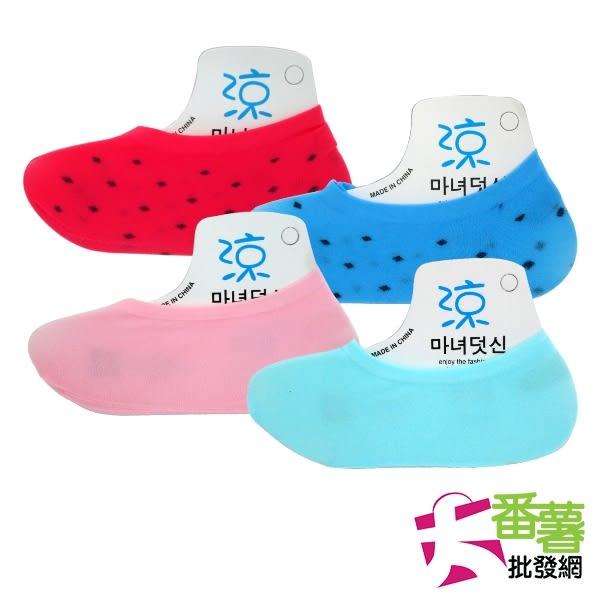 涼感隱形襪/超彈隱形矽膠船型襪/襪子 [23O3] - 大番薯批發網