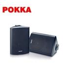 【POKKA】廣播工程專用 壁掛式/懸掛式防水型喇叭《PK-663B》一對