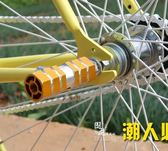 自行車腳踏板車腳柱單車后腳架桿后踏放腳臺一對【奇趣小屋】