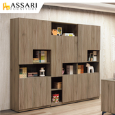 ASSARI-亞力士三門書櫃(寬75x深40x高197cm)