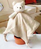 有機棉小熊安撫巾玩偶磨牙口水巾Eb1128『M&G大尺碼』