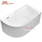 壓克力浴缸 三角形浴缸家用成人小戶型浴盆壓克力獨立式按摩小浴缸扇形泡澡缸T