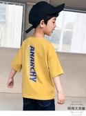 男童短袖T恤寬松純棉半袖上衣夏裝【時尚大衣櫥】