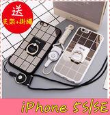 【萌萌噠】iPhone 5 / 5S / SE 鏡面英文格子保護殼 防摔指環支架 全包矽膠軟殼 手機殼 手機套 送掛繩