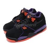 Nike 籃球鞋 Air Flight 89 黑 紫 男鞋 復古 氣墊設計 運動鞋 【ACS】 CU4838-001