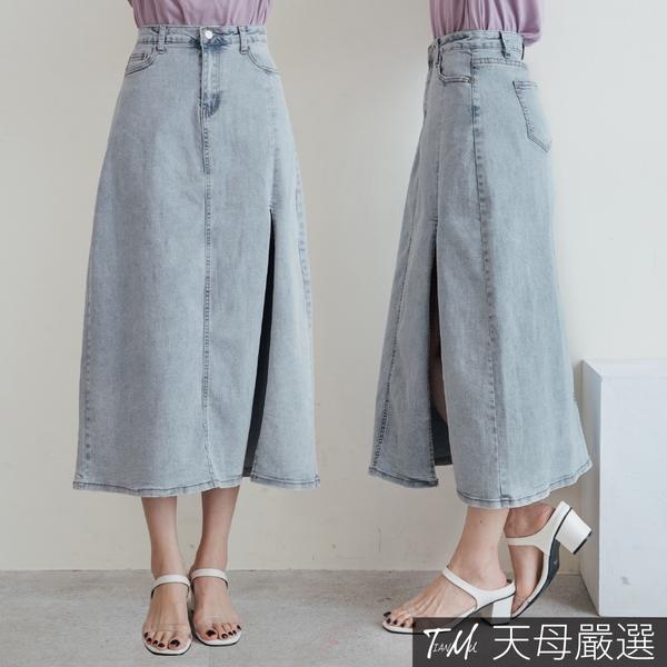 【天母嚴選】小心機開衩彈性水洗牛仔長裙M-XL