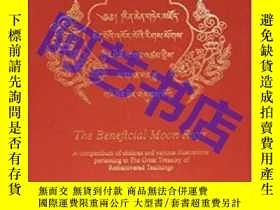 二手書博民逛書店Beneficial罕見Moon Rays: A Compendium of Chakras and Variou