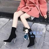 襪靴 尖頭中筒彈力靴襪靴女2019秋冬新款短靴高跟細跟加絨馬丁靴女靴 4色
