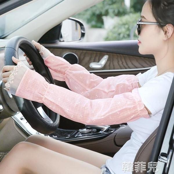 防曬袖套 夏季棉麻開車防曬袖子手臂手套薄款紫外線女寬鬆袖套護臂套袖長款 韓菲兒