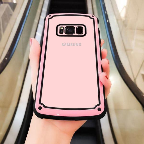 三星s8手機殼女透明玻璃s8手機殼保護套全包防摔【3c玩家】