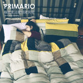 法蘭絨被套床包組-雙人 [PRIMARIO 里姆斯基] SGS檢驗通過 ; 翔仔居家台灣製 法蘭絨 床包 被套