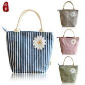 日韓版條紋帆布包簡約手提便當包布藝手拎包女學生飯盒袋午餐包袋