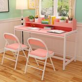 兒童學習桌椅雙人書桌書架組合簡約經濟型中小學生寫字課桌椅套裝