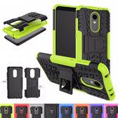 華碩 ZenFone5 5Q 輪胎紋 防摔 手機殼 全包 二合一 保護殼 ZenFone5手機殼 5Q手機殼