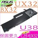 ASUS C23-UX32 電池(保固最久)-華碩 UX32,UX32V,UX32VD,UX32A,BX32A,BX32VD,U38,U38N,U38K,U38DT,U38N-C4004