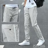 夏季運動褲男學生男士休閒褲寬鬆直筒青少年褲子男韓版潮流夏薄款 夏季新品
