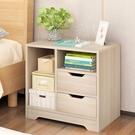 床頭櫃 置物架簡約現代小型臥室經濟型收納柜仿實木儲物簡易小柜子【快速出貨八折搶購】