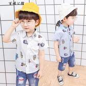 2-8歲男童襯衣短袖夏季翻領休閒  百姓公館