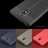 諾基亞3.1 手機殼 時尚 荔枝紋 貼皮 矽膠 軟殼 Nokia 3.1 商務 保護殼 Nokia3.1 手機套 全包邊