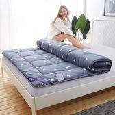 床墊 床墊1.8m床褥子1.5m雙人墊被褥學生宿舍單人0.9米1.2m防滑榻榻米 米蘭街頭IGO